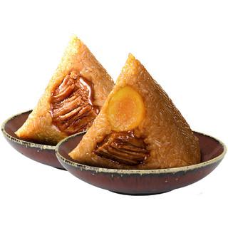 移动专享 : 荣庆和 蛋黄肉粽 100g*5个 + 鲜肉粽 100g*5个