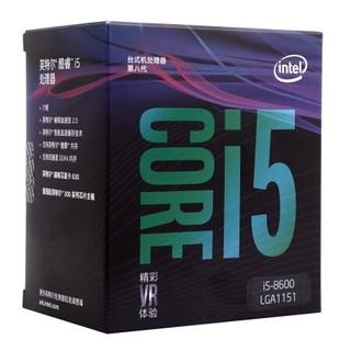 Intel 英特尔 i5-8600 盒装CPU处理器