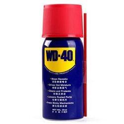 WD-40 除湿防锈润滑保养剂 20ML