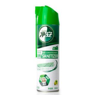 Cleafe/净安 空调清洗剂柠檬香500ml *2件