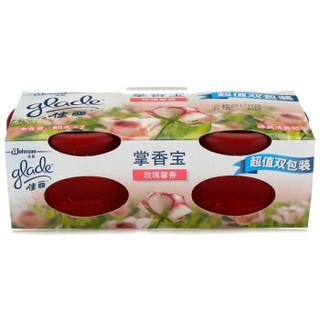 佳丽掌香宝 双包装玫瑰馨香60g*2 空气清新剂 持久清香 除臭固体芳香剂 *2件