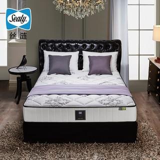 丝涟 美国(Sealy)记忆棉床垫 弹簧床垫 双人床垫 偏硬 帝梵 1500*2000*280