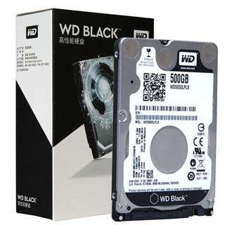 西部数据(WD)黑盘 500G SATA6Gb/s 7200转32M 笔记本硬盘(WD5000LPLX)