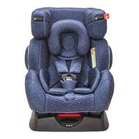 GB 好孩子 汽车儿童安全座椅   CS726-N021 蓝色满天星 (0-7岁)