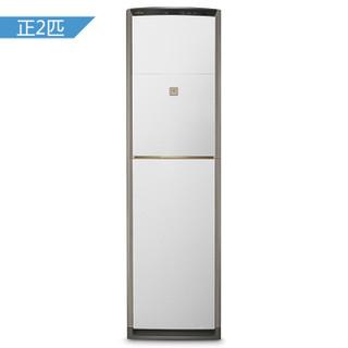 FUJITSU 富士通 AGQA19LUCB 正2匹 家用变频 冷暖 立柜式空调