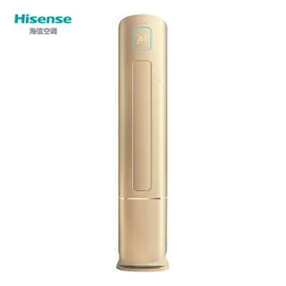 Hisense 海信 智能冷暖 直流变频 圆柱 空调柜机  2匹 +凑单品