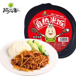 稻花香 鱼香肉丝自热方便米饭 280g,买一送一,用券后再减5元 *2件