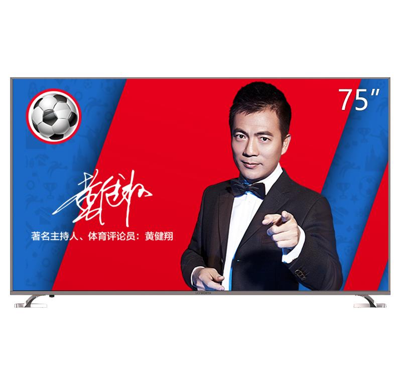 SKYWORTH 创维 A7系列 75A7 75英寸 4K超高清全面屏智能电视