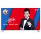 Skyworth 创维 75A7 75英寸 4K液晶电视