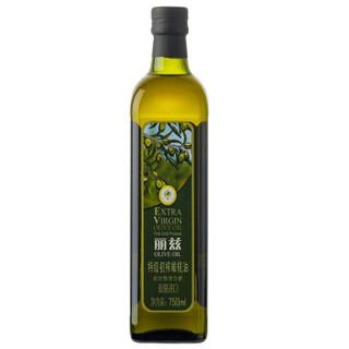 丽兹 特级初榨橄榄油 750ml