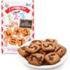 CABELLO 卡贝罗 数字形巧克力谷物饼干 300g