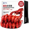 今锦上 麻辣小龙虾 4-6钱 净虾1kg