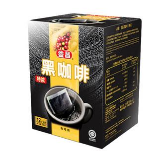 马来西亚进口 益昌黑咖啡(特浓) 18g*12包 *3件