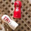 网易春风 TryFun系列 飞机杯