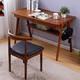 一米色彩 日式小户型实木书桌 (1.2米桌 椅) 599元