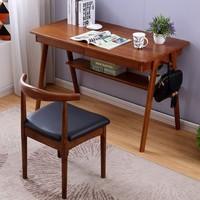 一米色彩 日式小户型实木书桌 (1.2米/桌+椅)