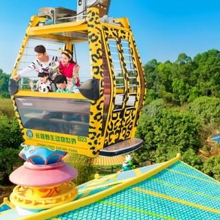 门票特惠 : 广州长隆野生动物园(动物世界) 成人门票