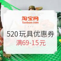 促销活动:Spider King儿童玩具 520专属优惠券
