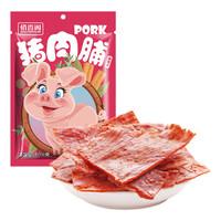 俏香阁 原味猪肉脯 108g