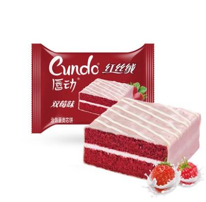 移动端 : 唇动白色经典156g红丝绒双莓味蛋糕6枚装早餐西式糕点面包 *2件+凑单品