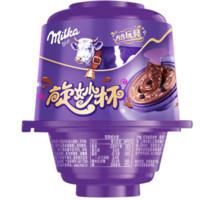 Milka 妙卡 旋妙杯 20g+20g玩具