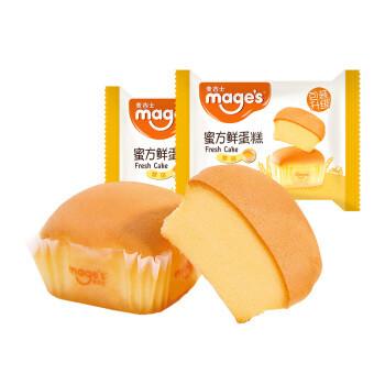 mage's 麦吉士 蜜方鲜蛋糕 500g *5件