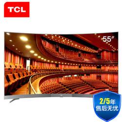 TCL 65A950C 65英寸  4K+HDR 超高清智能 曲面电视