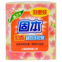 固本 加香洗衣皂200g*5块装