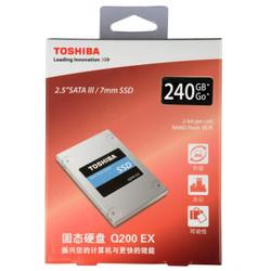 TOSHIBA 东芝 Q200 EX 240GB SSD固态硬盘