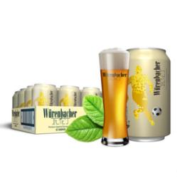 德国进口 Wurenbacher瓦伦丁小麦啤酒 330ml 24听