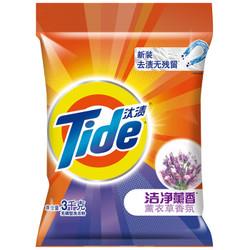 汰渍 洁净薰香洗衣粉(薰衣草香)3kg/袋 *4件