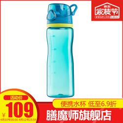 THERMOS 膳魔师 HT-4002 塑料运动水杯 700ml