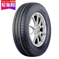 玛吉斯(MAXXIS)轮胎/汽车轮胎185/65R14 86H MA708 原配凯越 适配长安悦翔/标致207/东南蓝瑟/斯柯达晶锐