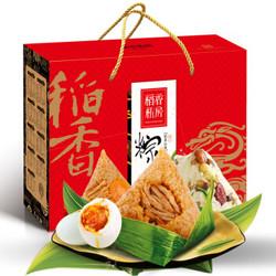 稻香村集团 粽子 端午粽子礼盒 稻香私房 稻香心意1320g(9粽9味4蛋)