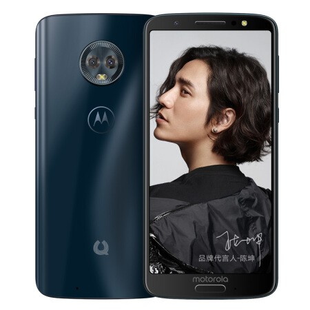 MOTOROLA 摩托罗拉 青柚1s 智能手机 4GB+64GB