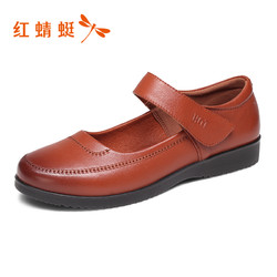RED DRAGONFLY 红蜻蜓 WTB7337 女士单鞋