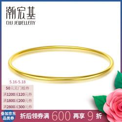 CHJ 潮宏基 纤丽 黄金手镯女款 7.50g