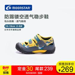 MOON 宝宝网面镂空透气稳步凉鞋
