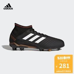 阿迪达斯 足球 男大童 PREDATOR 18.3 FG J 儿童足球鞋 CP9010