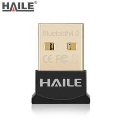 海乐(Haile)HU-601H  USB4.0蓝牙适配器/接收器 手机电脑耳机音频打印机发射器/接收器支持 win10 黑色