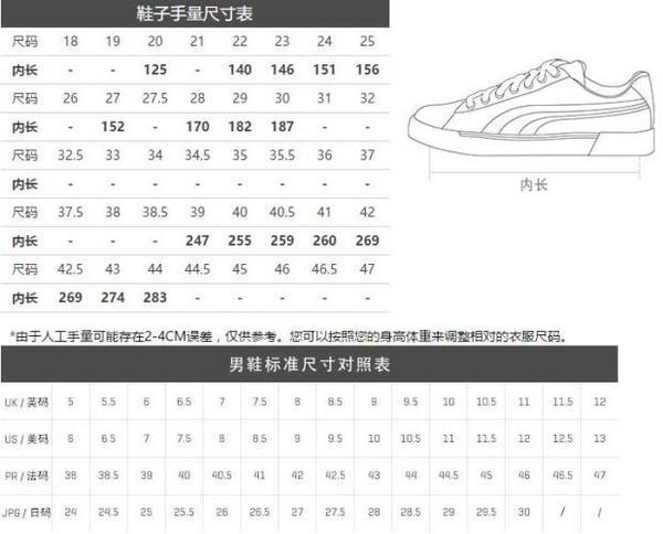 PUMA 彪马 IGNITE Limitless NETFIT 男子跑鞋