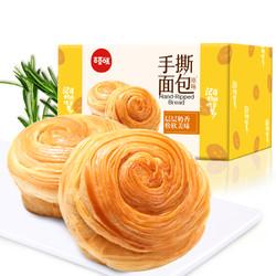 百草味 手撕面包 1kg *2件