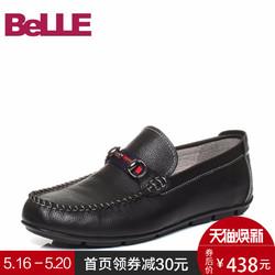 Belle/百丽2017新款秋季牛皮男休闲鞋5JB11CM7