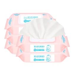 palmbaby 手心宝贝 婴儿湿巾 80抽*5包