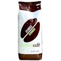GEO 吉意欧 醇品系列 哥伦比亚咖啡豆 500g *2件