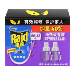 Raid 雷达蚊香 40晚2瓶 *2件