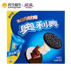 奥利奥饼干388g  (六种口味同价)满减+券后低至12.05/件 *8件