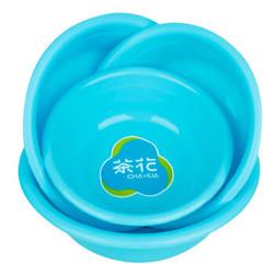 茶花 塑料盆33CM家务清洁洗脸盆 0507 *2件