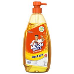 威猛先生 多用途洗洁精  清新橙柚 960g 碗厨全能净 快速除油 *2件