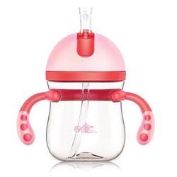 rikang 日康 晶透系列 儿童水杯 晶透杯 粉色 300ml *2件